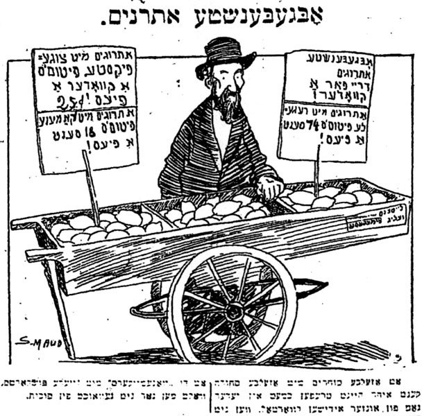 Yiddish-club-cartoon