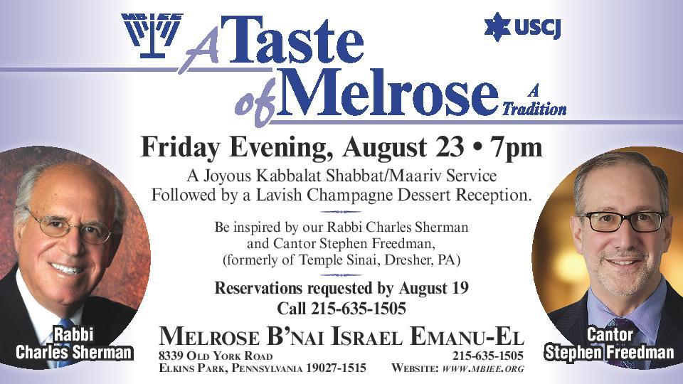 Melrose B'nai Israel Emanu-El